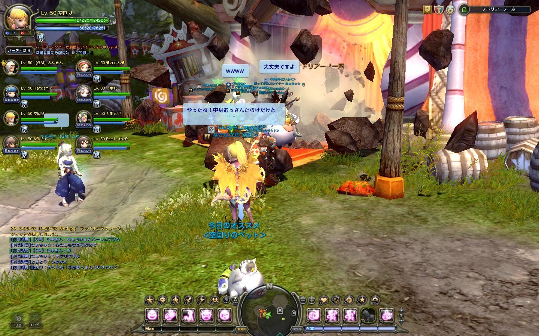 DN 2012-05-02 13-53-50 Wed