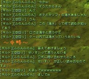 20120514051406f01.jpg