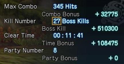27bosu - コピー