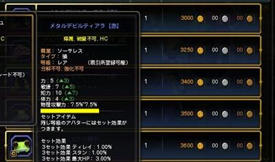 DN 2012-06-10 19-15-07 Sun