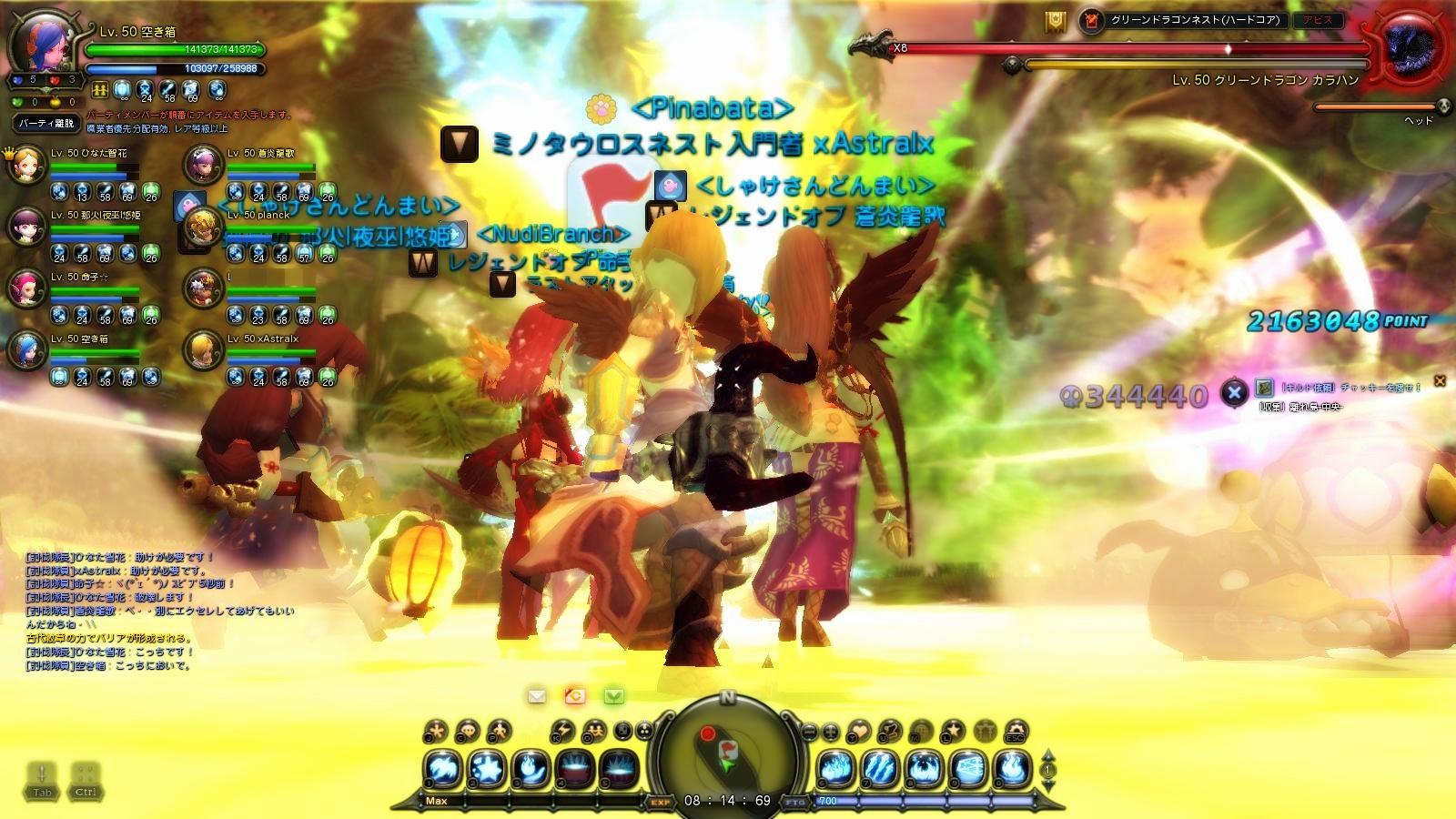 DN 2012-06-14 01-40-57 Thu
