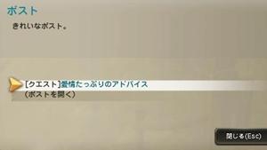 DN 2012-06-18 22-59-04 Mon