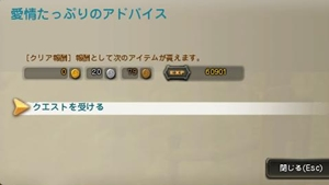 DN 2012-06-18 22-59-09 Mon