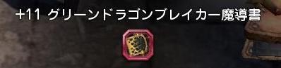 DN 2012-06-18 23-57-40 Mon-crop