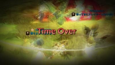 DN 2012-07-12 01-17-04 Thu