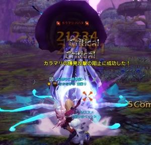 DN 2012-07-17 20-52-36 Tue