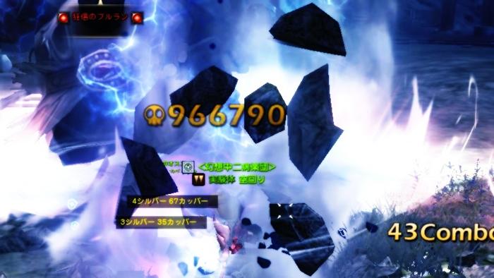 DN 2012-07-26 00-16-21 Thu