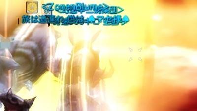 DN 2012-08-16 15-47-20 Thu