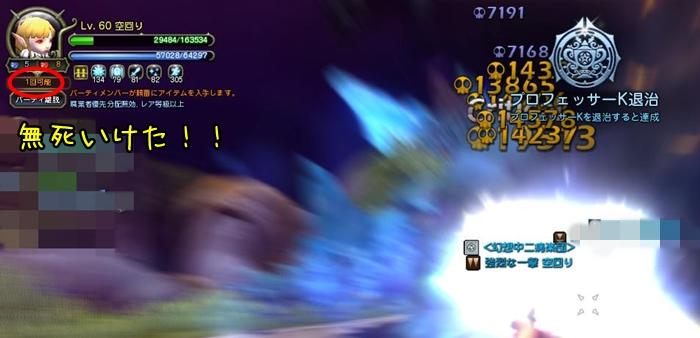 DN 2012-08-28 19-53-04 Tue