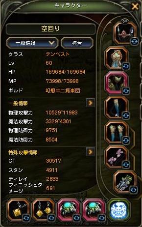 DN 2012-09-24 01-19-56 Mon