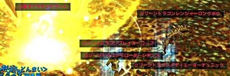 DN 2012-09-23 21-14-09 Sun