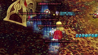 DN 2012-10-04 19-36-53 Thu