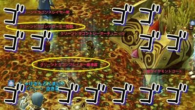 DN 2012-10-04 22-53-09 Thu