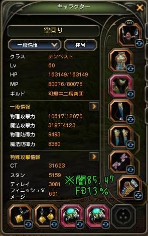 DN 2012-10-11 00-03-38 Thu