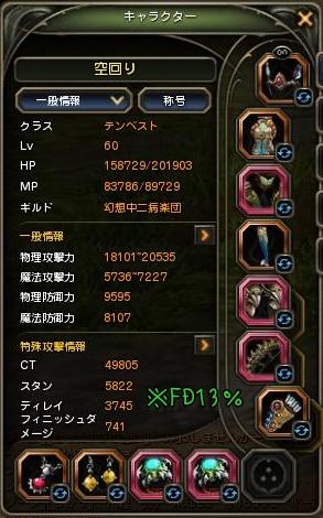 DN 2012-10-11 00-09-50 Thu