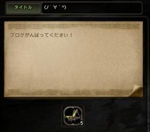 DN 2012-10-18 03-30-39 Thu
