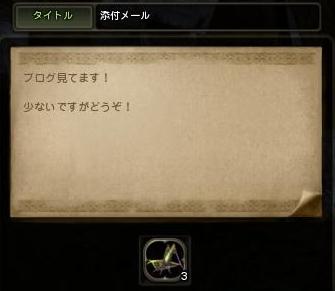 DN 2012-10-23 03-24-01 Tue