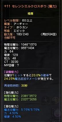 DN 2012-10-25 01-34-54 Thu