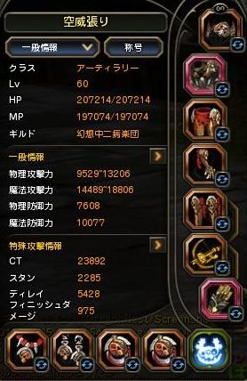 DN 2012-10-25 01-36-19 Thu