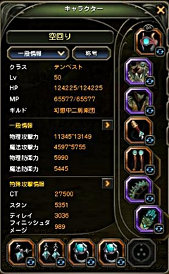 DN 2012-04-29 19-40-55 Sun