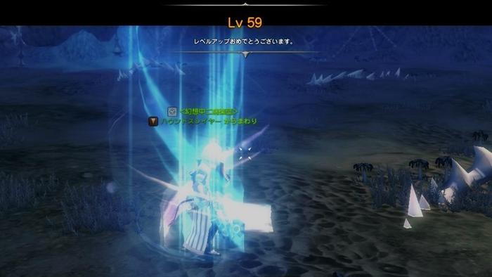 DN 2012-11-01 17-28-57 Thu