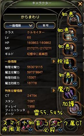 DN 2012-11-08 01-13-22 Thu
