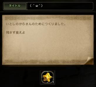 DN 2012-11-12 03-03-56 Mon
