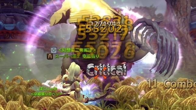 DN 2012-11-12 16-29-22 Mon