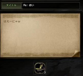 DN 2012-11-13 01-41-22 Tue