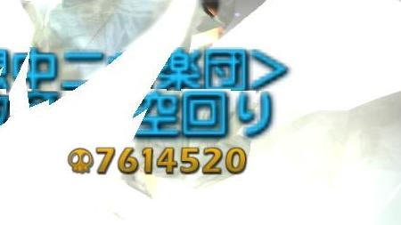 DN 2012-11-15 01-13-27 Thu