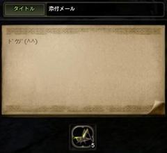 DN 2012-11-19 04-33-24 Mon