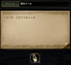 DN 2012-11-19 04-45-16 Mon