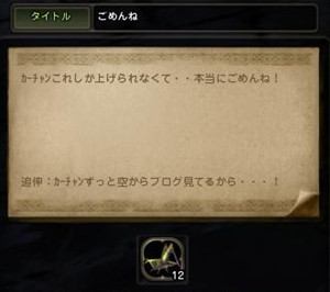 DN 2012-12-03 23-16-03 Mon