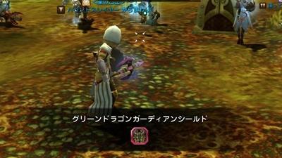 DN 2012-12-06 21-48-38 Thu