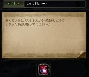 DN 2012-12-10 04-39-47 Mon