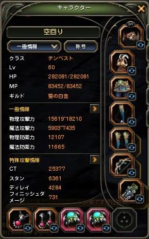 DN 2012-12-10 04-58-21 Mon
