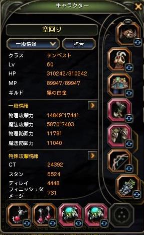 DN 2012-12-10 04-58-27 Mon