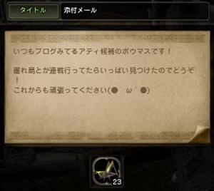 DN 2012-12-10 23-23-49 Mon