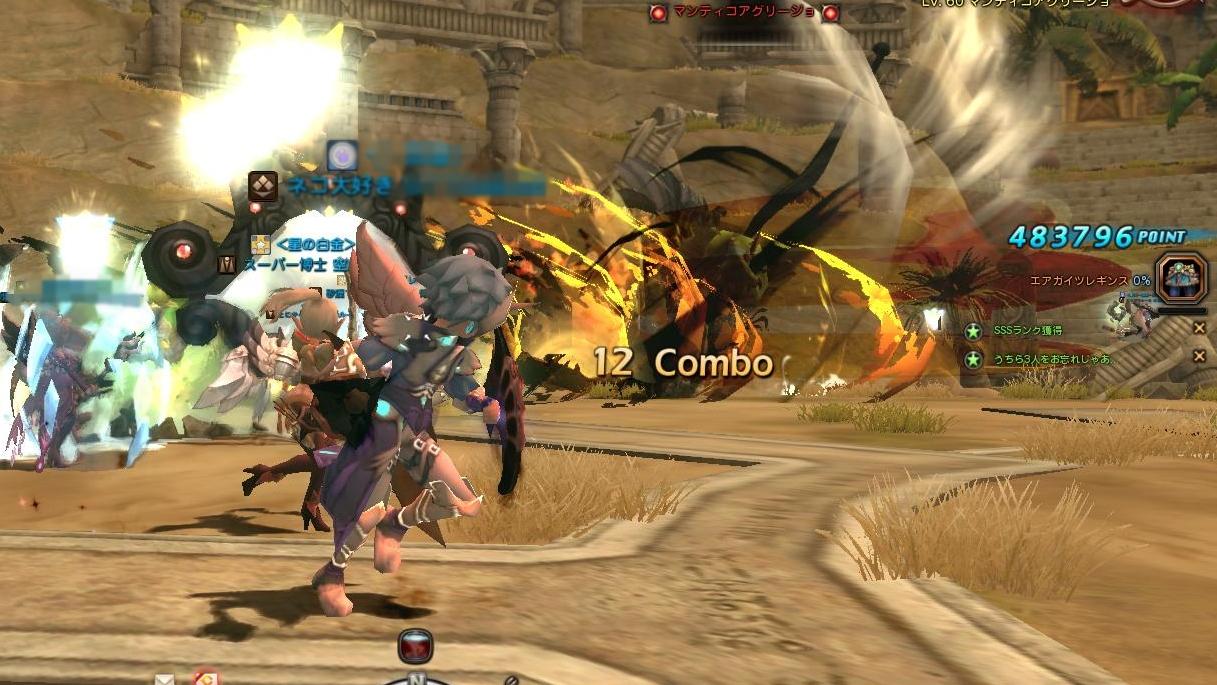 DN 2012-12-20 22-53-01 Thu