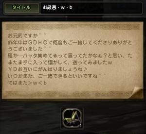 DN 2013-01-01 04-03-31 Tue