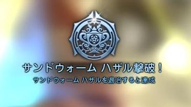 DN 2012-12-31 13-09-43 Mon