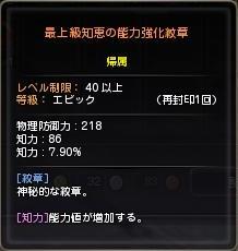 DN 2013-01-04 03-53-50 Fri