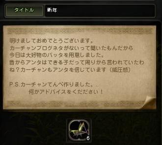DN 2013-01-08 23-16-55 Tue