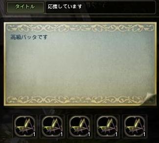 DN 2013-01-29 00-46-02 Tue