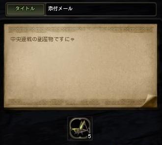 DN 2013-01-31 00-57-00 Thu