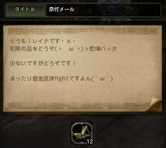 DN 2013-02-04 18-59-25 Mon