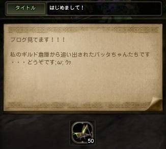 DN 2013-02-04 18-59-23 Mon