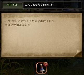 DN 2013-03-12 21-50-01 Tue