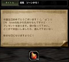 DN 2013-03-18 02-33-03 Mon