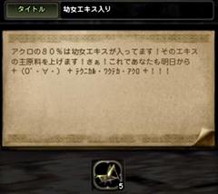 DN 2013-03-18 02-32-39 Mon